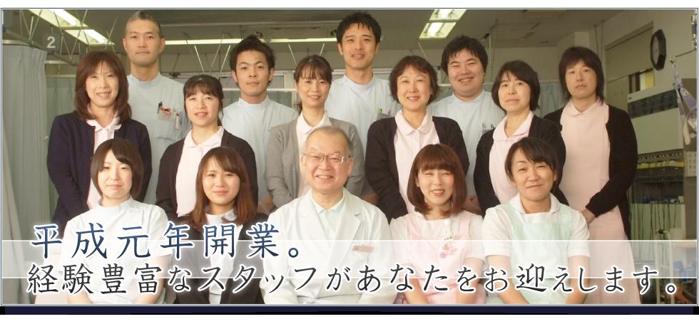 柏の整形外科は「医療法人社団慶友会 原整形外科眼科」 メインイメージ